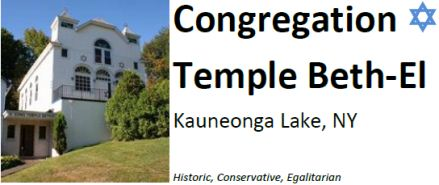 Congregation Temple Beth-El Kauneonga Lake, NY